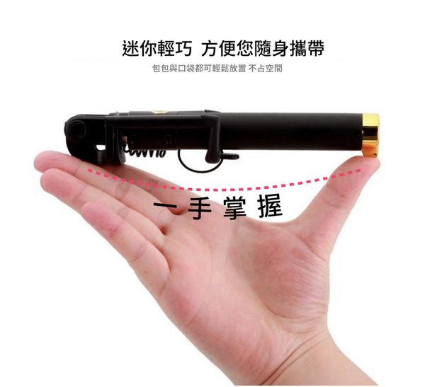 3代升級  線控 摺疊 輕便 自拍器 旅遊必備 自拍神器 [ WiNi ]