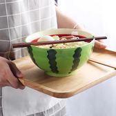 泡麵碗 西瓜碗家用大號陶瓷餐具湯碗 面碗創意個性學生 QG1769『優童屋』