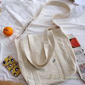 帆布袋 大容量寬肩帶單肩斜背2用帆布包