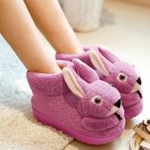 棉拖鞋女包跟可愛室內家用厚底毛毛加絨保暖家居卡通棉鞋