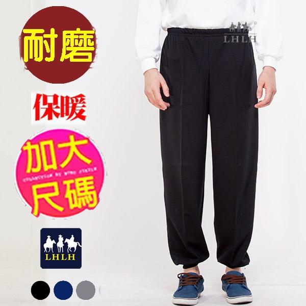 運動褲 男運動長褲 運動棉褲 縮口棉褲 黑色運動褲