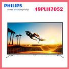 世博惠購物網◆PHILIPS飛利浦49吋4K聯網液晶電視+視訊盒 49PUH7052 顯示器 螢幕◆台北、新竹實體門市