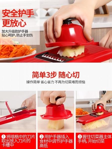 家用馬鈴薯絲切絲器廚房用品多功能切菜蘿卜擦絲馬鈴薯切片器刨絲神器 露露日記