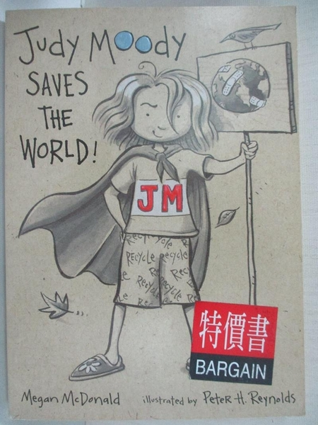 【書寶二手書T1/兒童文學_BUK】Judy Moody Saves the World!_Megan McDonald