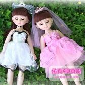 芭比娃娃 會說話的晴雪芭比洋娃娃套裝仿真女孩兒童手推車公主玩具超大單個JY【快速出貨】