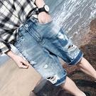 找到自己品牌 時尚潮流 男 破洞破爛 水洗 做舊 大碼 牛仔短褲 休閒短褲