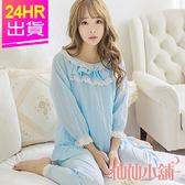 長袖睡衣 淺藍 蝴蝶結蕾絲日系氣質甜美居家休閒成套睡衣組 仙仙小舖