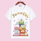 角落生物衣服 夏季新款可愛角落生物短袖白熊貓咪企鵝日系動漫T恤周邊男女衣服 叮噹百貨