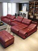 沙發 沙發頭層牛皮 現代簡約客廳大戶型整裝家具 智慧按摩沙發組合 JD【全館免運】
