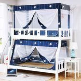 子母床蚊帳兒童梯形1.2米床學生高低床上下床
