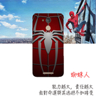 [M5s 軟殼] InFocus M5s IF9002 鴻海 手機殼 外殼 浮雕外殼 保護套 蜘蛛人