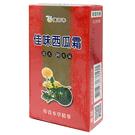 健百年 佳味西瓜霜 5g/瓶【瑞昌藥局】011751
