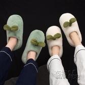 棉拖鞋女冬室內居家可愛親子棉鞋產後包跟月子鞋情侶家用男士棉拖 衣櫥秘密