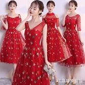 新娘敬酒服2020新款夏季紅色吊帶裙中長款伴娘服團禮服演出小禮服 LR23420『3C環球數位館』