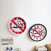 簡約個性創意圓形靜音石英鐘禁止吸煙墻壁迷小掛鐘8英寸 港仔會社