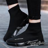 運動男鞋子高筒板鞋情侶彈力襪子鞋男女休閒潮鞋【果果新品】