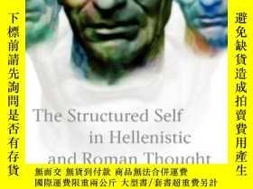 二手書博民逛書店The罕見Structured Self In Hellenis