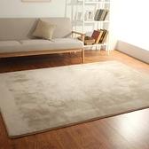 地墊 珊瑚絨歐式客廳簡約現代茶幾墊沙發臥室定制滿鋪榻榻米床邊地毯TW【快速出貨八折特惠】