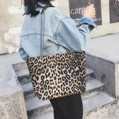 豹紋大包包女新款秋冬百搭托特包超火包大容量錬條單肩手提包  享購