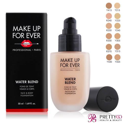 MAKE UP FOR EVER 恆久親膚雙用水粉霜(50ml)-多色可選【美麗購】