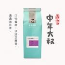 中年大叔.大叔好棒棒-海苔(160g/包,共兩包)﹍愛食網