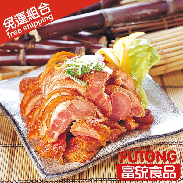 《 免運費》【富統食品】帶骨蔗香豬腳600g x 2入