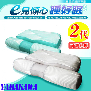 家e枕二代可調高度【YAMAKAWA】可水洗護頸枕頭(贈提袋)灰色x1入