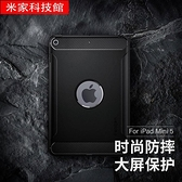 iPad保護套 韓國Spigen ipad mini 5保護套7.9 寸2021新款mini 5平板保護套全包防摔軟硅膠個性創意殼 米家