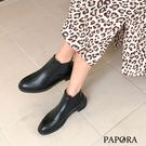PAPORA簡約經典短靴KYK379黑