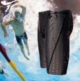 飛魚男士舒適長五分專業速幹競速運動泳褲yhs691【123休閒館】