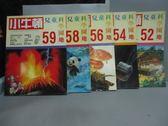 【書寶二手書T2/少年童書_RHL】小牛頓_52~59期間_共5本合售_人類的住屋等
