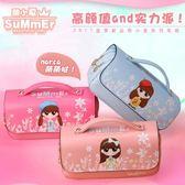 筆袋韓國新簡約女生小清新可愛文具盒小學生鉛筆袋初中生文具筆包