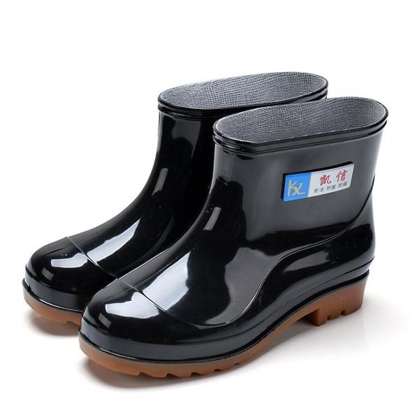 廚師廚房水鞋春秋防滑工作防水低筒成人膠鞋雨鞋低筒男女中筒雨雪靴 【萬聖夜來臨】