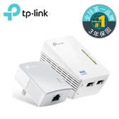 【TP-LINK】TL-WPA4220KIT AV600 Wi-Fi 電力線網路橋接器雙包組 【贈防潮除濕包】
