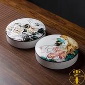 陶瓷普洱茶餅盒兩餅罐 定窯茶葉罐存茶醒茶罐【雲木雜貨】
