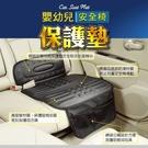 車之嚴選 cars_go 汽車用品【2392】3D 嬰幼兒安全椅/ 兒童安全帶增高座墊 座椅保護墊