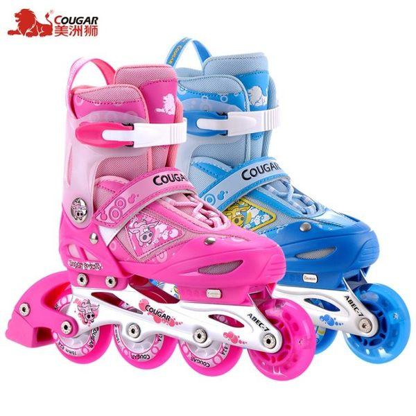 食尚玩家 美洲獅全套裝輪滑鞋兒童旱冰鞋閃光小孩可調溜冰鞋兒童男女