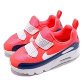 Nike 復古慢跑鞋 Air Max Tiny 90 PS 粉紅 藍 免綁鞋帶 氣墊 休閒鞋 童鞋 中童鞋【ACS】 881927-604
