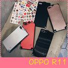 【萌萌噠】歐珀 OPPO R11 / R...