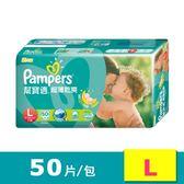 幫寶適Pampers 超薄乾爽LG 50片