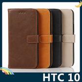 HTC 10/M10 瘋馬紋保護套 皮紋側翻皮套 商務素面 支架 插卡 錢夾 磁扣 手機套 手機殼