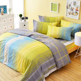 Pure One 迷戀線條-綠-單人精梳棉兩件式床包組