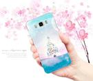 [J700F 軟殼] 三星 Samsung Galaxy j7 2015 j700f 手機殼 保護套 外殼 夢幻城堡