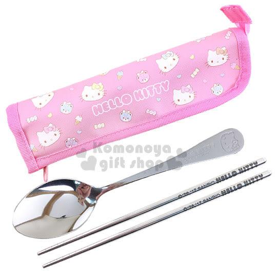 〔小禮堂〕Hello Kitty 不鏽鋼餐具組《粉.二件式.大臉.糖果》附餐具袋 4710891-16837
