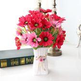 仿真花假花客廳室內擺設塑料花卉套裝飾品擺件茶幾餐桌干花束盆栽 麻吉部落