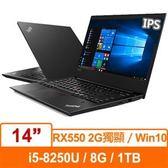 【綠蔭-免運】Lenovo ThinkPad E480 20KNCTO1WW 14吋商務筆電