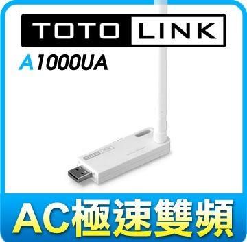 【鼎立資訊】【TOTOLINK】A1000UA飆速AC雙頻USB無線網卡 usb網卡 隱形網卡 電腦usb網卡
