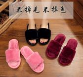 拖鞋 棉拖鞋新款居家室內防滑毛絨一字毛毛拖鞋冬天地板拖