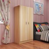 簡易出租房一體木櫃子衣櫥單人衣櫃床邊組裝立櫃木制工作室衣櫥櫃 PA12651『男人範』