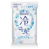蜜妮-3度C涼感濕巾無香味20入